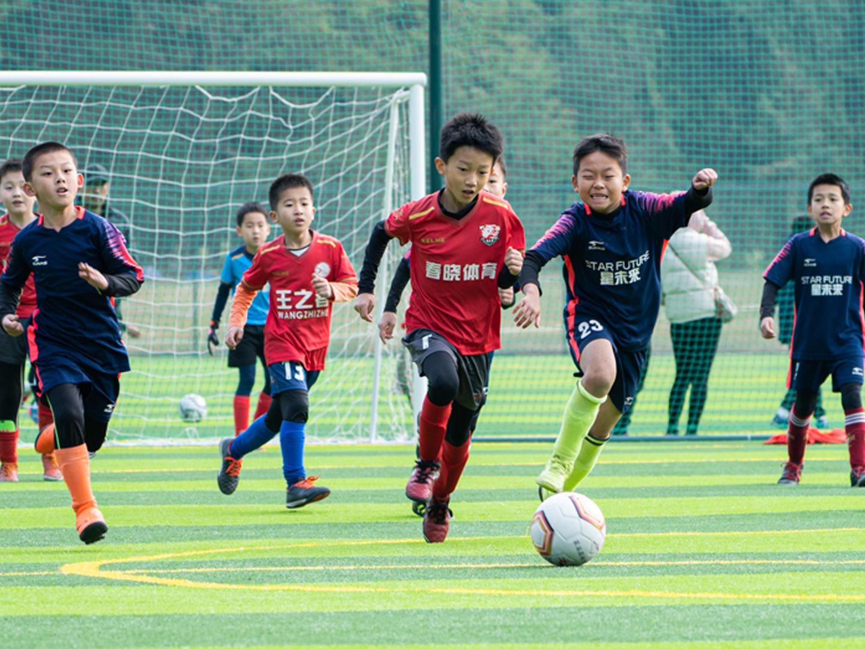 足球培训合作学校